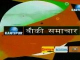 KTV News Nepali March 12, 2012