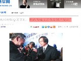 Lack Of Creativity In Mainland China Blamed On Regime