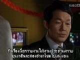Man Of Honor Sub Thai Ep 9.1 - Kodhit.com