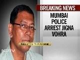 Mumbai Journalist Jigna Vora Arrested In J Dey Murder