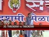 Meet Raj Thackeray&#039 S Son, Amit