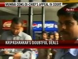 Mumbai Congress Ex-chief Kripashankar Moves Supreme Court
