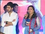 Nuvva Nena Movie Audio Function 01