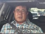 Ojakgyo Brothers Sub Thai Ep 10