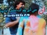Pashto Drama Salma Gul Shah Jahangir Deedan Part-3