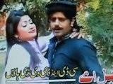 Pashto Drama 2011 JahanGir & Salma Gul Shah - Da Jwand Arman Part 5