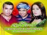 Punjabi Stage Drama New 2009 Hussan MASTANA ISHQ DEEWANA Part 10