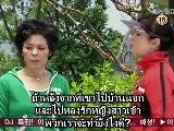 Romance Town Sub Thai Ep 10.2 - Kodhit.com