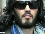 Russell Brand Posts Bail, Released From Jail