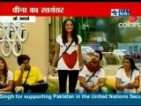 Swayamvar Season 4 Veena Malik Ke Sang 11th November 2011 PRECAP MUST WATCH