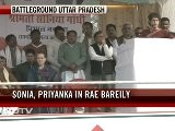 Sonia Gandhi, Priyanka Address Rally In Rae Bareli