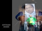 Sean Kingston Is Recovering In Miami Area Intensive Care Unit