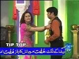 Shaadi Ki Raat - Nargis Naseem Vicky