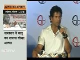 Sachin Tendulkar: No One Should Tell Me When To Retire