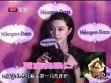 Sina Entertainment 范冰冰巧对婚姻话题 冰激凌比喻合作对象