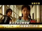 Sina Entertainment 徐静蕾李亚鹏最终感情归属成谜