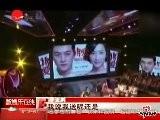 Sina Entertainment 李亚鹏尴尬追王菲 《将爱》共商爱情秘籍