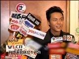 Sina Entertainment 群星到贺英皇春茗宴 Sa霆恋 羡煞众人
