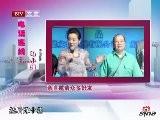 Sina Entertainment 沙溢邀闫妮主持婚礼 为新娘胡可准备惊喜