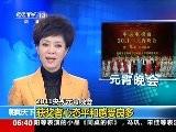 Sina Entertainment 春晚最受欢迎节目揭晓 赵本山蝉联小品王