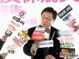 Sina Entertainment 许冠文红磡笑谈人生 称陈冠希无罪