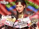 Sina Entertainment 林嘉绮超人装代言彩妆 不敢夸男友怕被抢