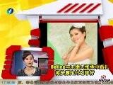 Sina Entertainment Selina与未婚夫张承中婚礼将按计划举行