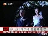 Sina Entertainment 独家跟拍 沙溢胡可浪漫婚礼全纪录