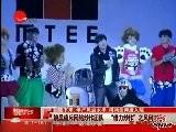 Sina Entertainment 姚晨离婚事件被策划炒作 艺人成名促悲哀