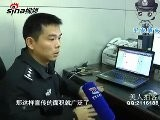 Sina Video 肇庆首例首例微博 通缉令 成功抓获强奸犯