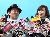 Sina Entertainment 宪哥为候佩岑接手《你猜》 称要单挑其未婚夫