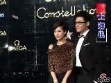 Sina Entertainment 陆毅鲍蕾、任达华琦琦 夫妻双双美丽冻人秀恩爱
