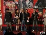 Sina Entertainment 《战国》海报齐发 孙红雷 献吻 金喜善