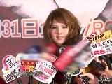 Sina Entertainment 郭静着手准备新专辑 祝福范范大婚幸福