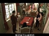 Sina Premium 《金陵秘事》第1集