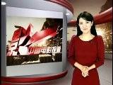 Sina Entertainment 赵薇陈坤《画皮2》旧瓶装新酒