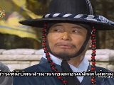 The Slave Hunter Thai E01.1 - Kodhit.com