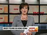 Sister Says Canadian Man Found Dead In Hong Kong