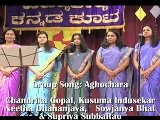 VIDYARANYA KANNADA KOOTA: SANKRANTHI 2012: PART 3: GROUP SONGS