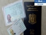 How Easily Can ISIS Get Syrian Refugee Passports?