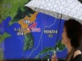 Pentagon Says North Korean Missile Flew Over Japan
