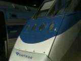 Amtrak Launching New Crash-prevention System