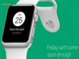 Apple Busts Big Black Friday Move