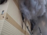 At Least 64 Killed In Fire At Russian Mall