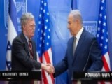 Bolton, Netanyahu Meet In Jerusalem, Condemn Iran Nuke Deal