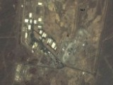 Eric Shawn Reports: Iran's 'secret' Nuclear Site