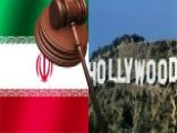 Grapevine: Iran Taking Hollywood To Court