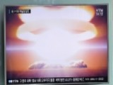 North Korea's Nuclear Test Triggers 5.0 Magnitude Earthquake