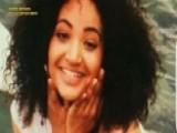 Rihanna's Backup Dancer Missing