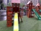 Summer Fun At The Playground